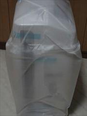 空気清浄機 ダイキン MCK55P-W